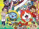 Yo-Kai Watch (Canon)/RainbowDashSwagger