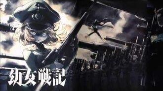 Youjo Senki OST 01 Young Girl's War Saga of Tanya The Evil