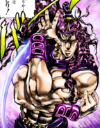 Kars (Canon, Composite)/Unbacked0