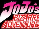 JoJo's Bizarre Adventure (Canon, The Universe)/Unbacked0