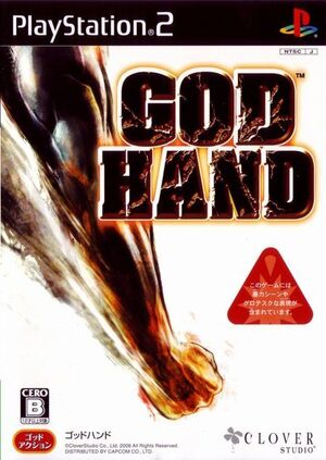 God Hand (Canon, The Universe)/Unbacked0 | Character Stats