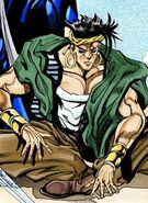 N'Doul (Canon)/Unbacked0