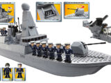 Royal Navy Type 45 Destroyer