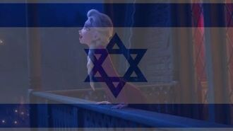 Frozen 2 - Into the Unknown ( Hebrew Version ) HQ