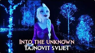 Frozen 2 - Into The Unknown (Croatian) S&T