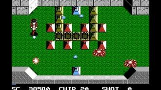 NES Longplay 662 The Guardian Legend