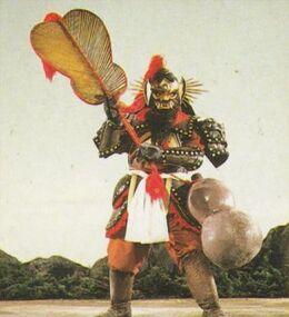 Samurai Fan Man