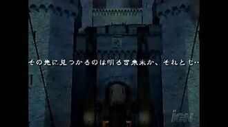 Valhalla Knights Sony PSP Trailer - Japanese Trailer