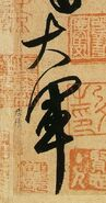 Zhongqiutie11