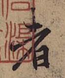 Lantingxu316