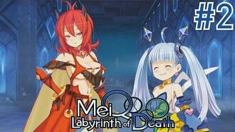 MeiQ Labyrinth of Death - Walkthrough Part 2 English, Full 1080p HD