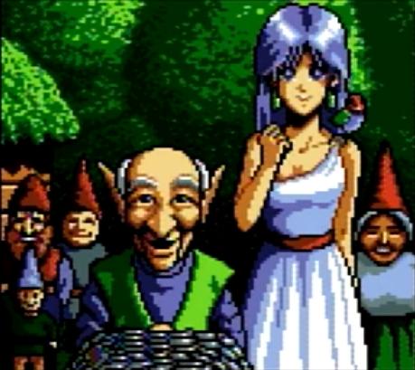 Sophie Rescue Movie 7 for La Valeur Turbo Grafx CD (PC Engine CD-ROM2) Ver