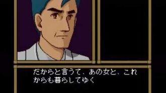 山村美紗サスペンス 金盞花京絵皿殺人事件をプレイ その5+OP