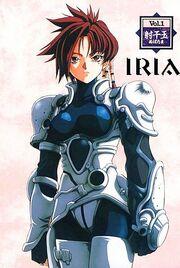 Iria (Zeiram Zone)