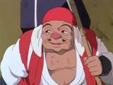 Jiko-Bo