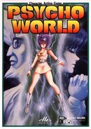 Psychic World for MSX2