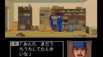 山村美紗サスペンス 金盞花京絵皿殺人事件をプレイ その3