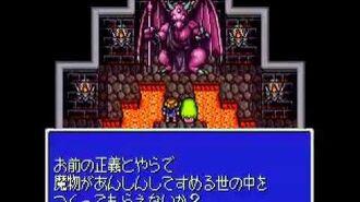 Light Fantasy 2 (SuperNES) - Abertura