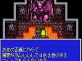 Ash (Light Fantasy II)