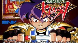 Far East of Eden Kabuki Klash (Arcade) - Kinu