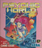 Psychic World for Game Gear