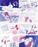 Space Hunter Manual 2