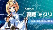 Mikuri Kirigakure Appearance for Tokyo Clanpool