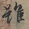 Lantingxu155