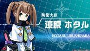 Hotaru Urushibara Appearance for Tokyo Clanpool