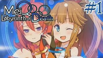 "MeiQ Labyrinth of Death - Walkthrough Part 1 ""First Hour of Gameplay"" English, Full 1080p HD"