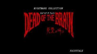 "Dead of the Brain NEC PC-9801 ""ENGLISH"" FairyTale 1992 (Part 1 7)"