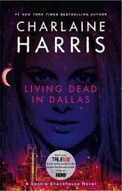 Covers-Living Dead in Dallas-009