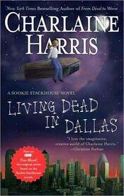 Covers-Living Dead in Dallas-001