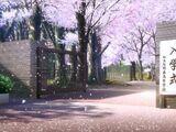 Hinomori High School