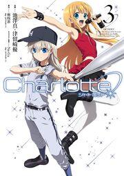 Charlotte3