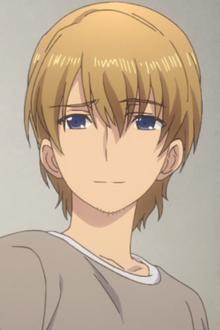 Kazuki Tomori main image