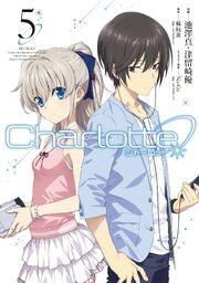 Charlotte5