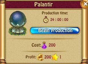 PalantirP1