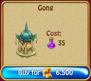 GongN255