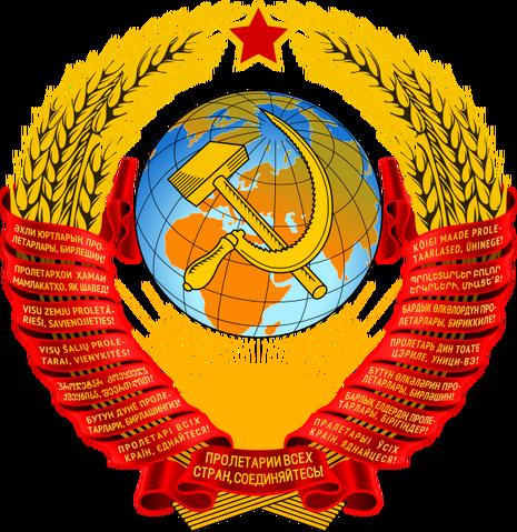File:USSR Emblem.png