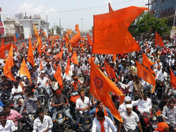 Hindu Rally Protest