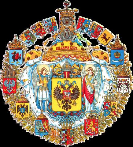 File:Slavican Emblem.png