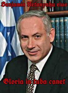 Anti-Netanyahu Poster