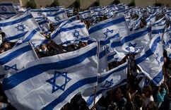 Jewish Liberty