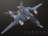 Vanguard Warden