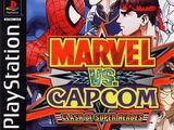 Marvel vs Capcom PS1