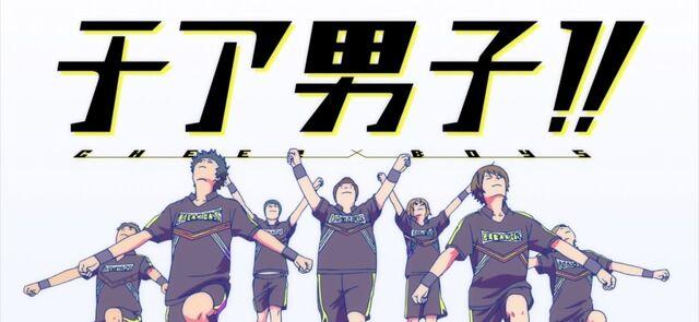 File:Cheer boys characters.jpg