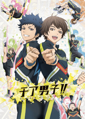 File:Cheer danshi anime.jpg