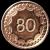 50px-Expert Fortune Hunter