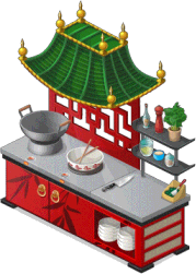 File:Appliance-Wok Stove.png